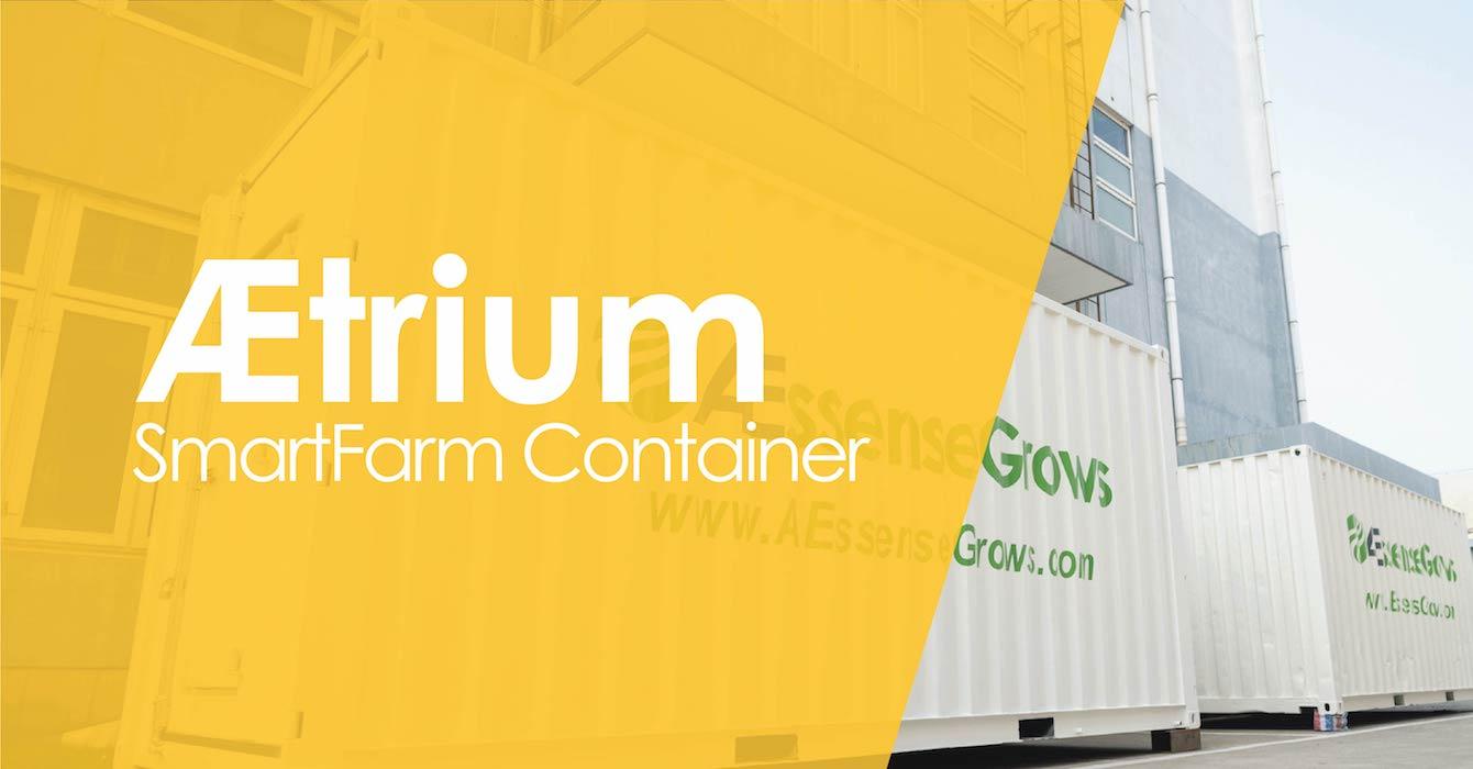AEtrium SmartFarm Container