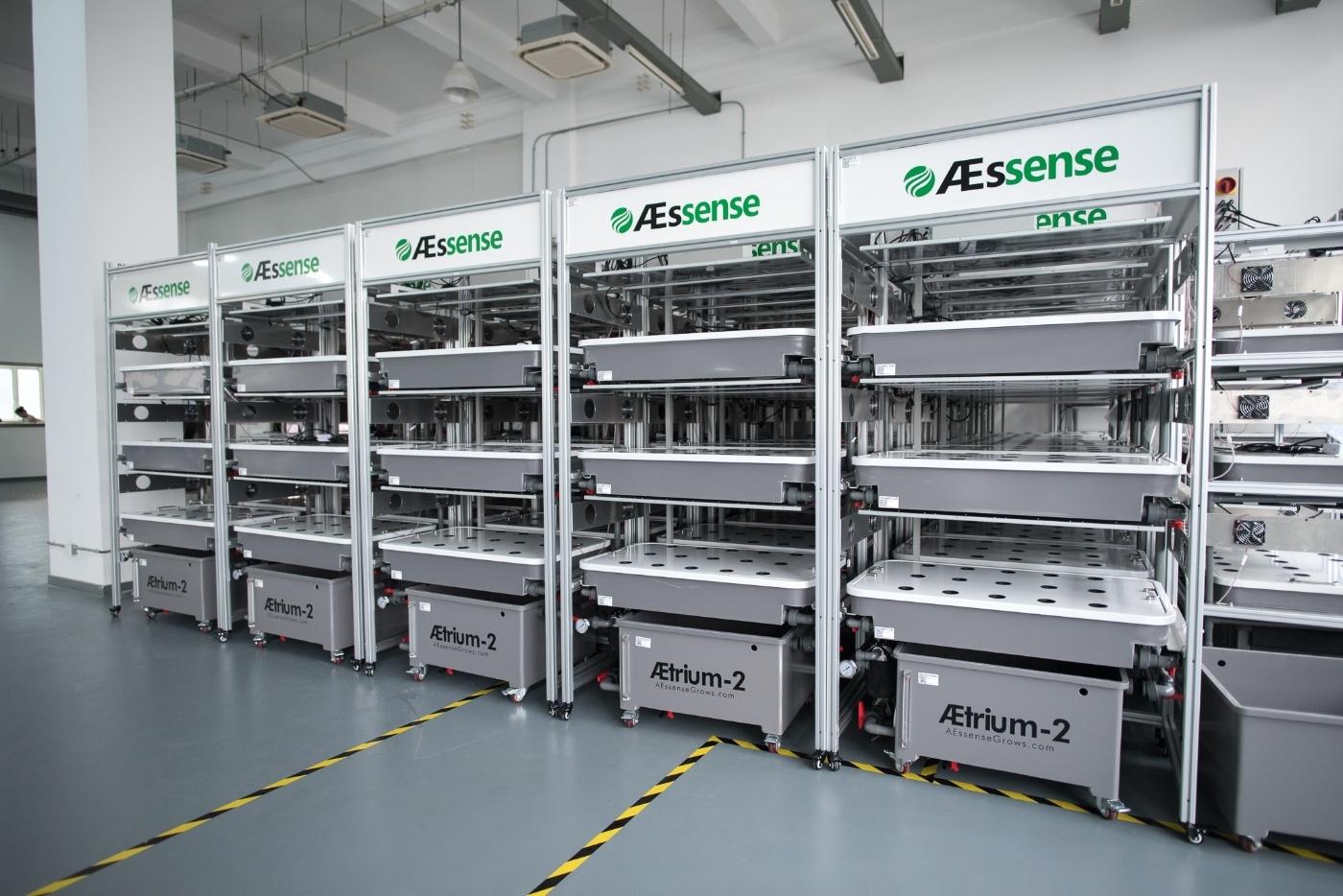 AEtrium-2 Machine Row