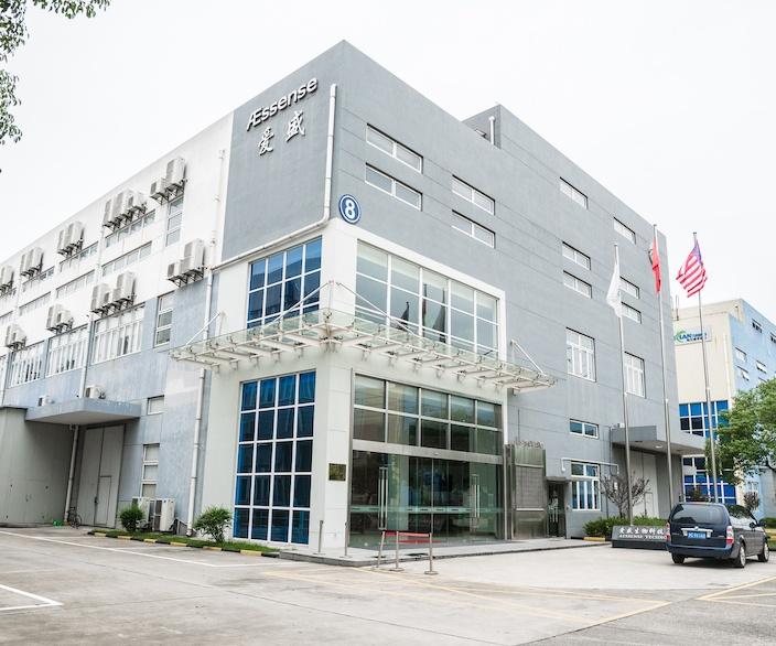 AEssense HQ Shanghai