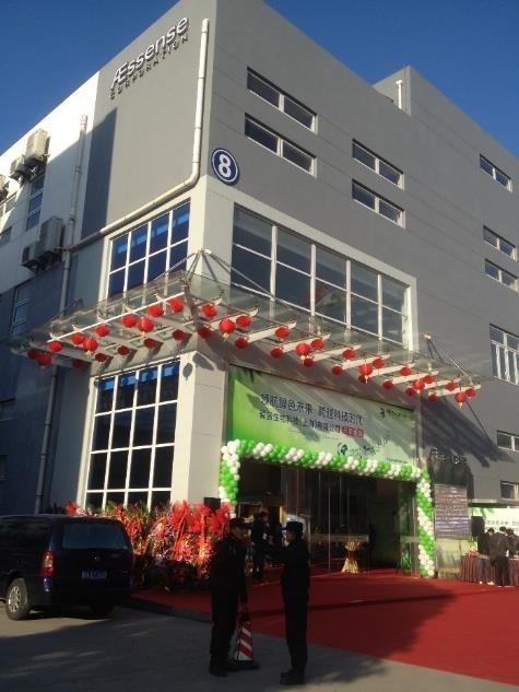 Jiading Building.jpg